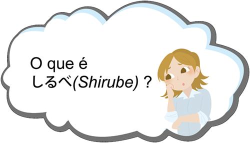 shirubetoha